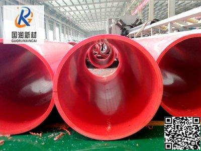 超高分子量聚乙烯隧道